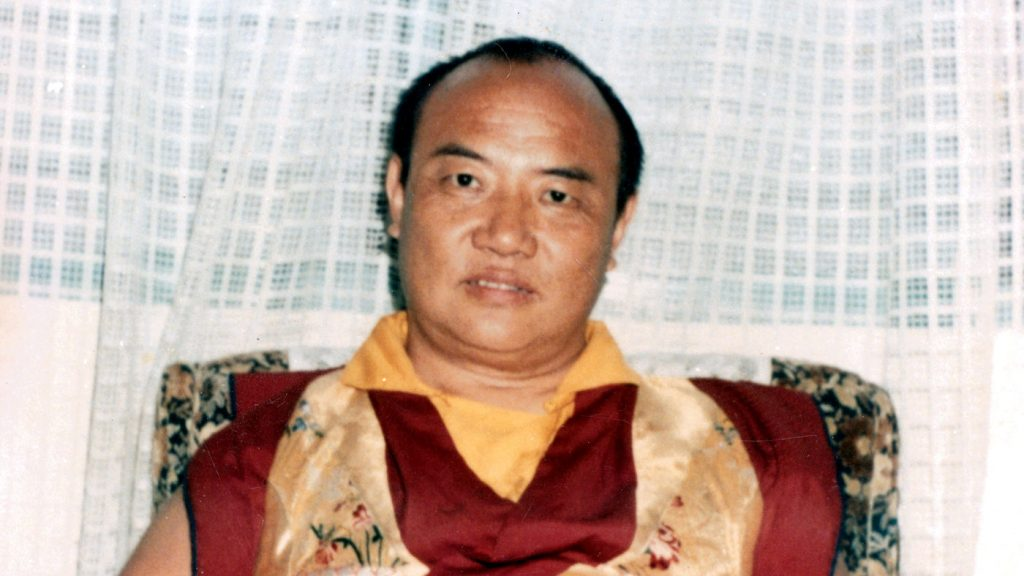 H.P. 16. Karmapa Rangjung Rigpe Dorje