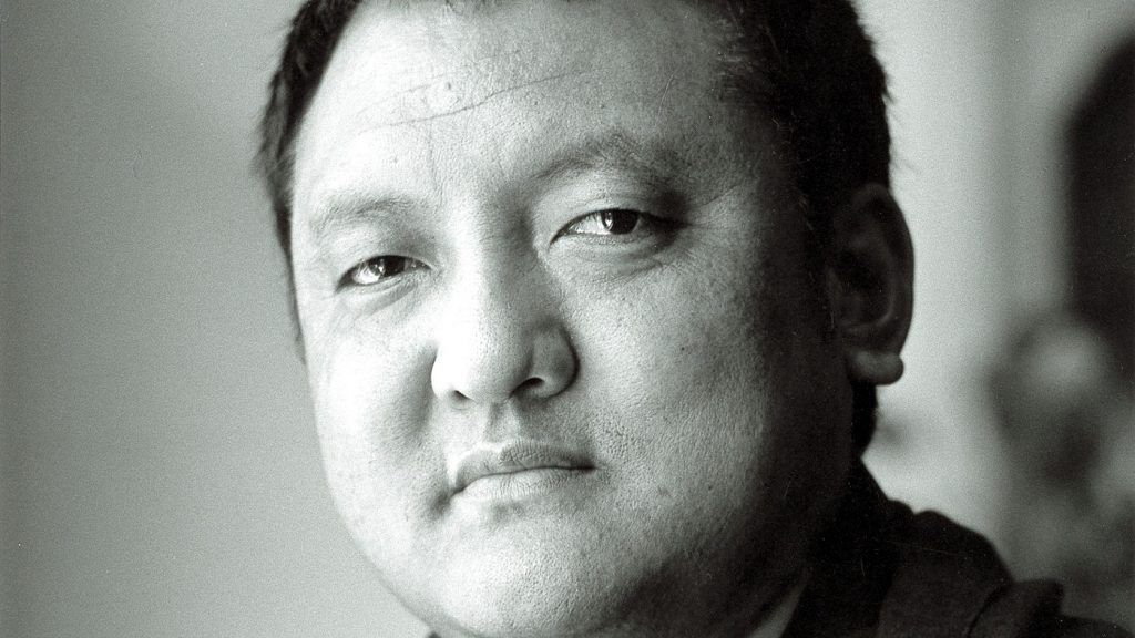 14. Shamar Rinpoche Mipham Chökyi Lodrö
